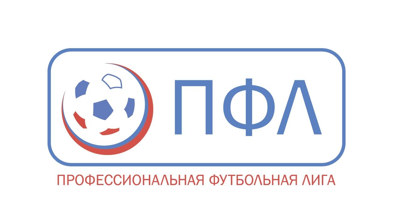 «Иртыш» отказывается от Кубка победителя ПФЛ и золотых медалей (15.07.2019)