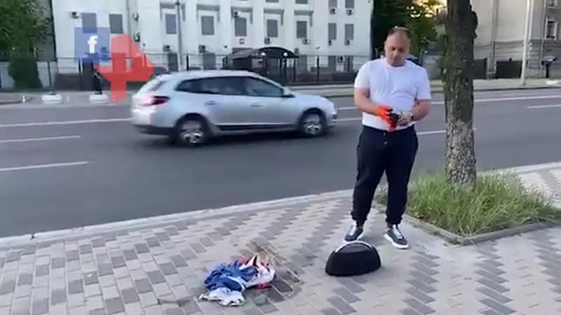 Мэр украинского города сжег триколор напротив посольства России в Киеве