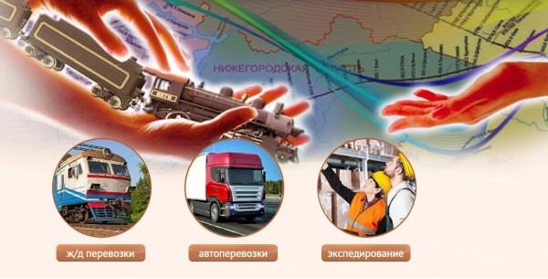 Услуги складирования грузов Новороссийск