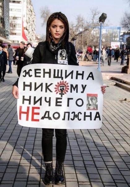 Девушки вышли на акцию и объяснили зачем им нужен феминизм