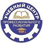 Получение удостоверения по электробезопасности в Чите