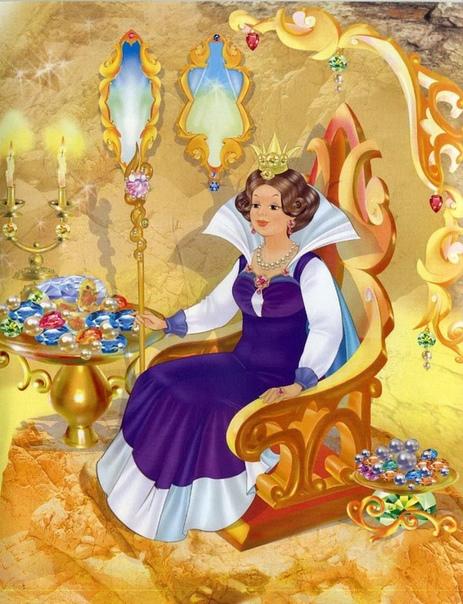 жители пытались если б я была царица поздравления удаления стоит