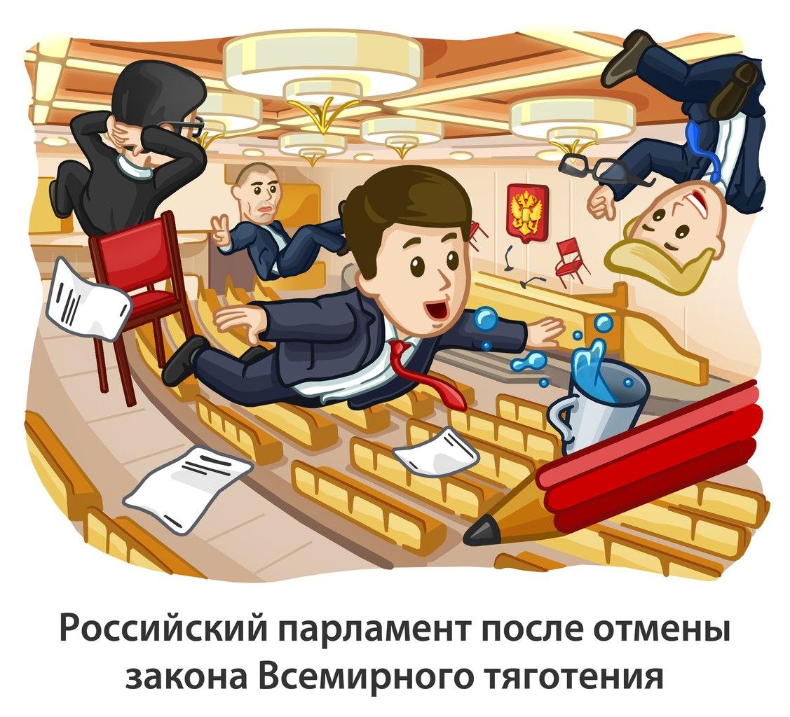 Смешные картинки про законы