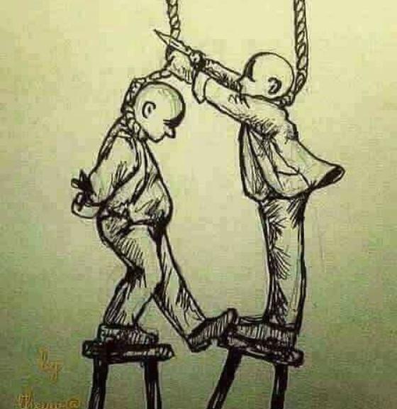 Картинка думай кому помогаешь