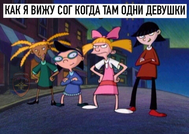 hey arnold characters - HD1280×914
