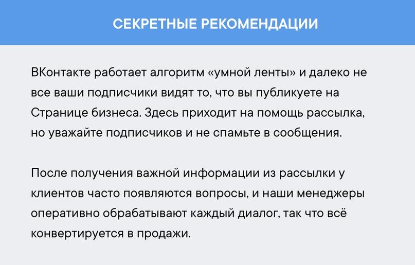 Как оформить интернет-магазин ВКонтакте, изображение №17