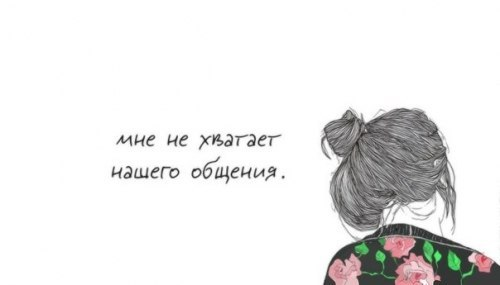 была тебя я помню наизусть картинки далеко все