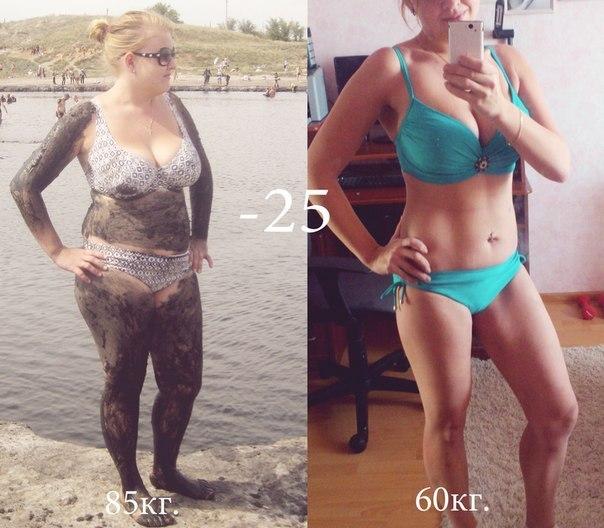 Помогите похудеть 60 кг