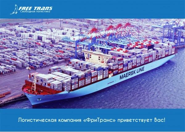 Перевозка грузов авиа