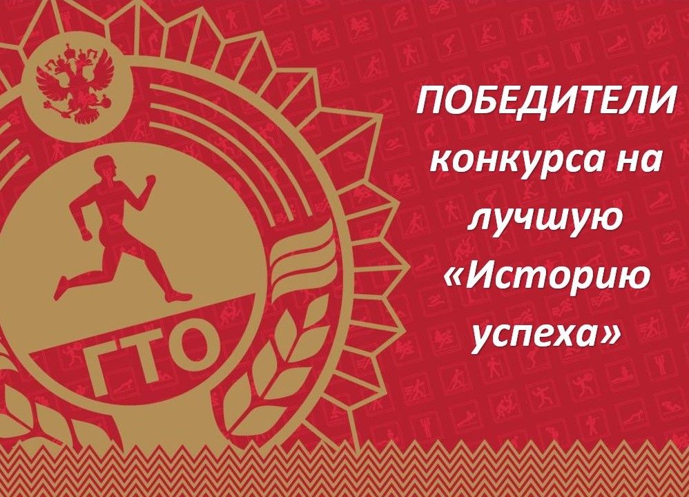 Поздравляем нашу спортсменку, активистку и просто красавицу- Екатерину Головнёву!