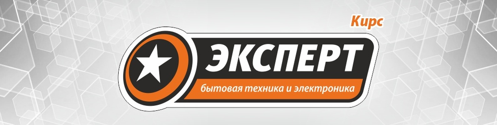 Креативная реклама интернет магазина