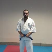 Pavel Kozlov