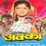 Asha Bhosle - Umale Manihi Priti Julali Ashihi