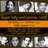 Asha Bhosle - Sapne Toot Gaye