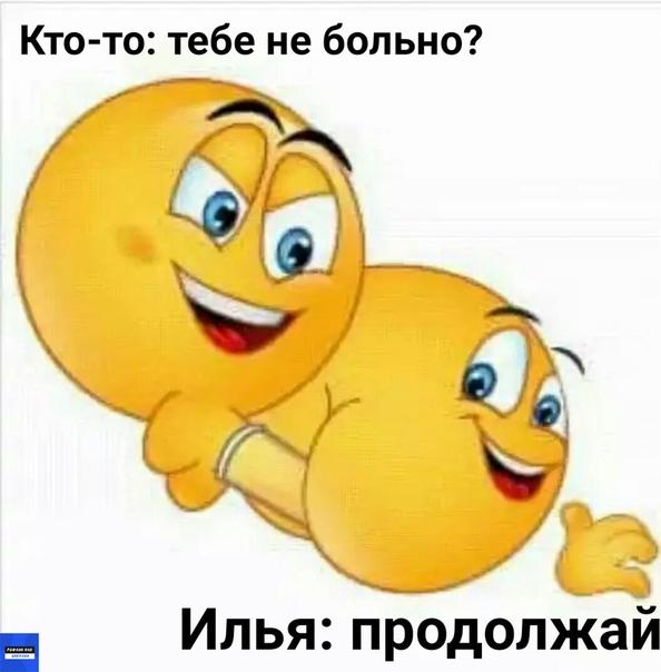 Yahoo sex emoticons