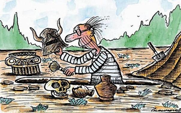 Сделать открытку, смешные картинки археологов