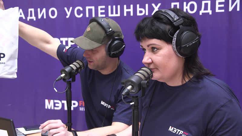 Радиостанция «МЭТР ФМ» провела прямой эфир из открытой студии