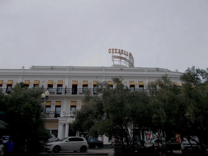 Ялта гостиница «Ореанда»