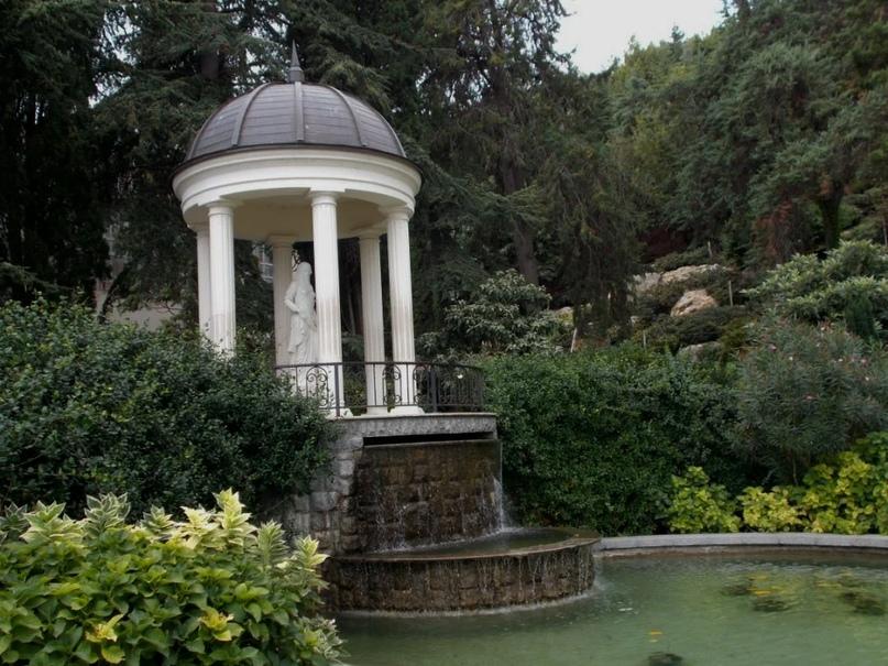 Парк «Айвазовское»