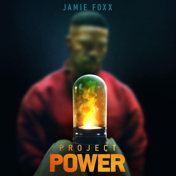 Джейми Фокс и Джозеф Гордон-Левитт в дебютном трейлере фантастического триллера «Проект 'Сила'»