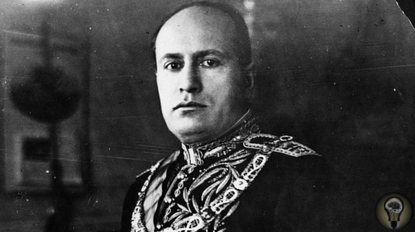 Бенито Муссолини: «Я удивлю мир»