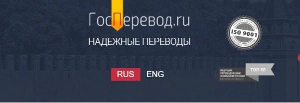 Легализация документов для ОАЭ Новосибирск