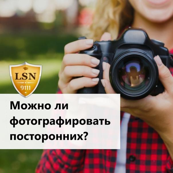 можно ли фотографировать в магазинах на украине всех лучше