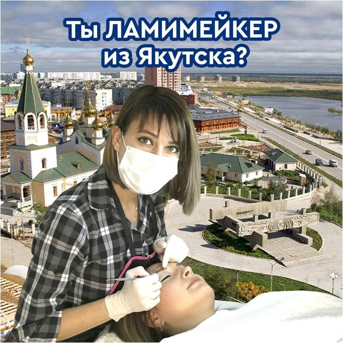405 лидов по 32,5 рубля для конференции «Lami Story», изображение №12