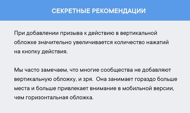 Как оформить интернет-магазин ВКонтакте, изображение №1