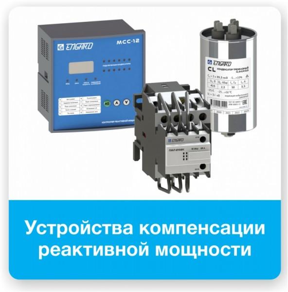Соединительные шины цена Ростов-на-Дону