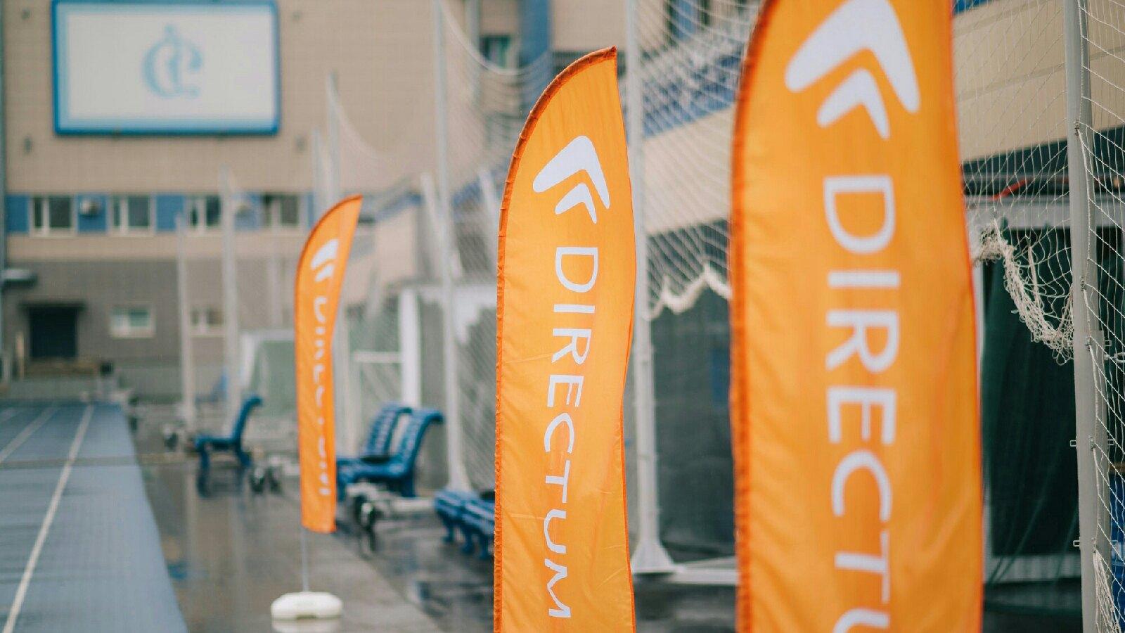 Directum | Как я пришел в Directum
