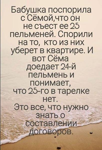 https://sun3-10.userapi.com/c635106/v635106212/3567b/Rbehx_BM3XY.jpg