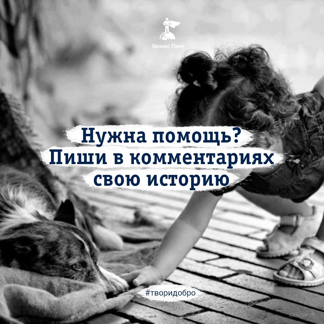 Россия  огромная страна с невероятной пропастью между бедными..