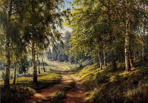 Сергей Басов - русский художник-пейзажист.