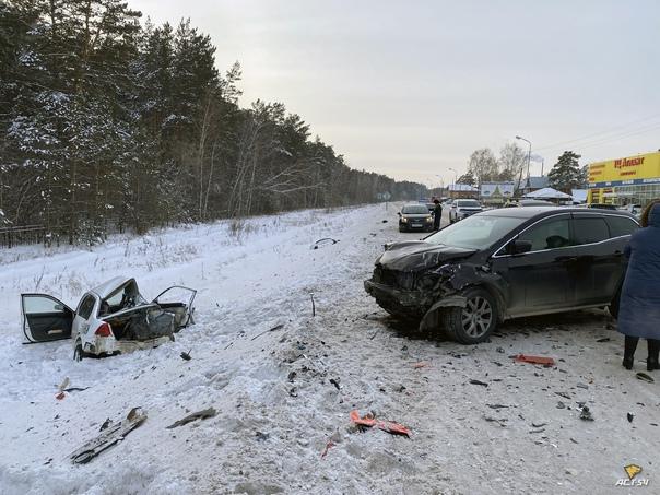 Земля пухом, Володька  - в Новосибирской области ДТП унесло жизнь 28-летнего мужчиныСегодня днём в Ордынском районе недалеко от села Вагайцево столкнулись два автомобиля. Все произошло на