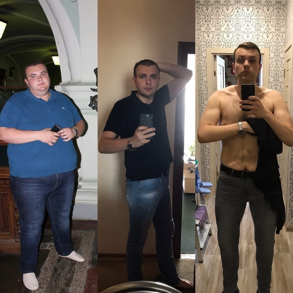 Парень похудел до 90