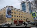 Объявление от Zoreslava - фото №1