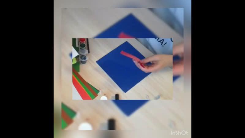 открытка к дню россии мастер-класс для ведущих праздников практика, которой
