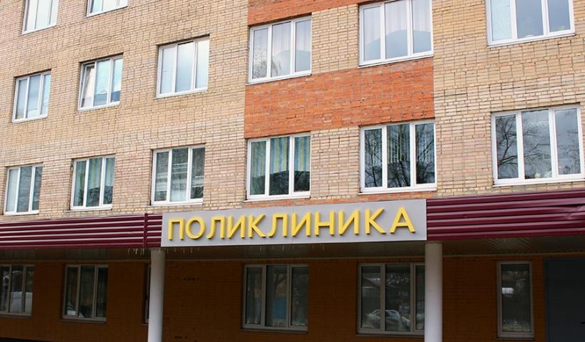 Село орда пермский край смотреть фото самые интересные