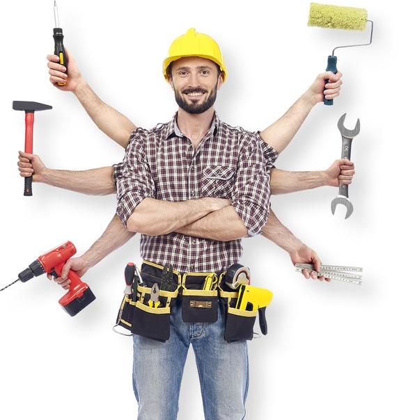 Картинки строительных объявлений