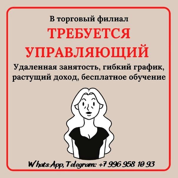 Работа удаленно вакансии смоленск работа в новокузнецке удаленная