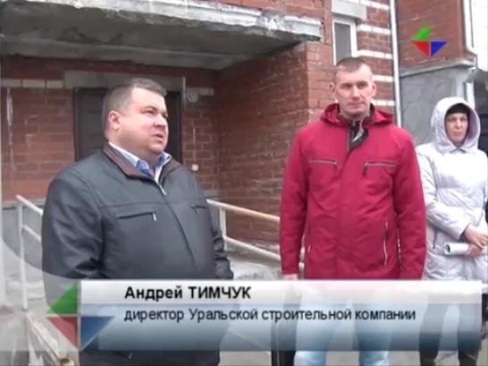 Андрей Тимчук (слева), скрин — видео СпектрМАИ, 2016 г.