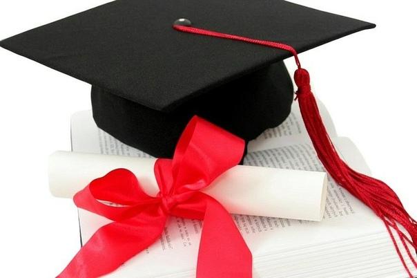 Поздравление с вручением диплома о высшем образовании